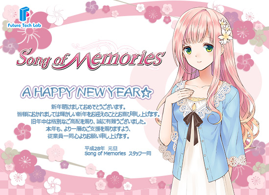 Song of Memories New Years Card 2016