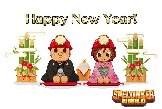 Japanese studios share 2016 greeting cards gematsu spelunker world new years card 2016 m4hsunfo