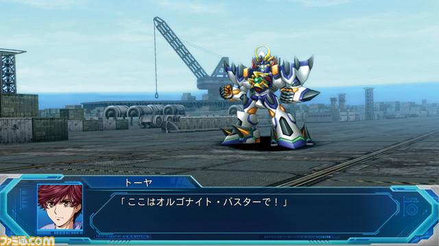 Super Robot Wars For Pc
