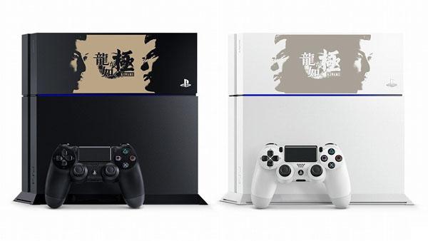 Yakuza: Kiwami PS4 model