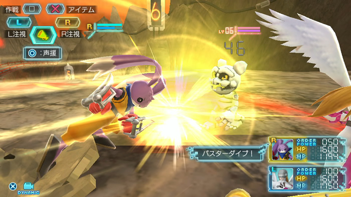 Digimon-World-Next-Order_2016_01-15-16_001
