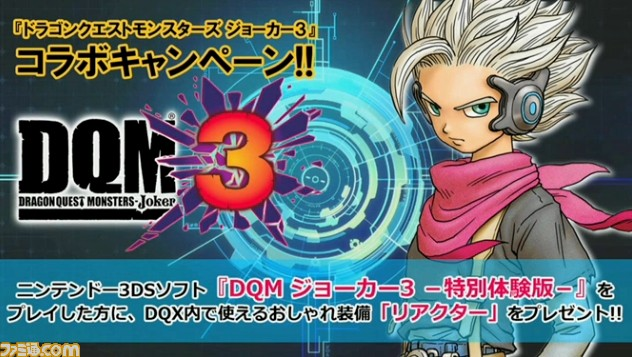 Dqm joker 3 release date / Strike the blood episode 21 sub