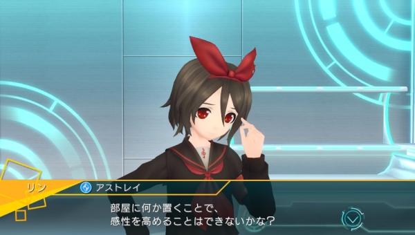 Hatsune miku project diva x screenshots introduce character communication new songs gematsu - Hatsune miku project diva x ...