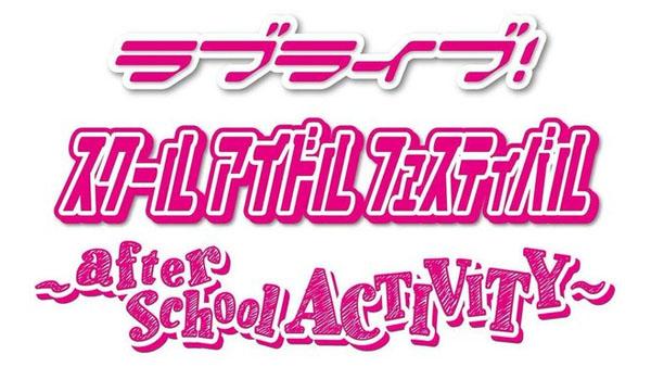 Love Live! School Idol Festival ~Afterschool Activity~