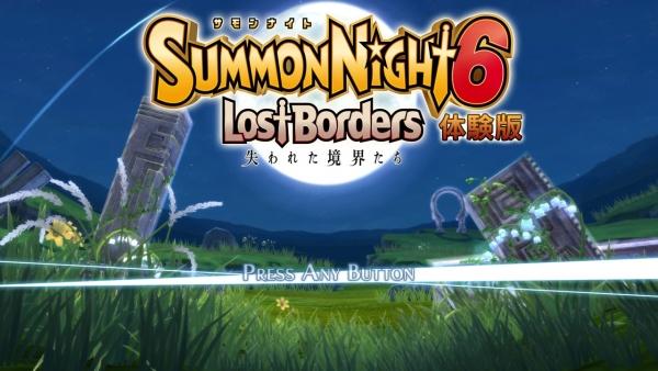 Summon Night 6