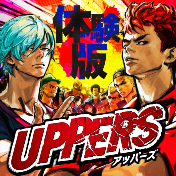 Uppers demo now available in J...