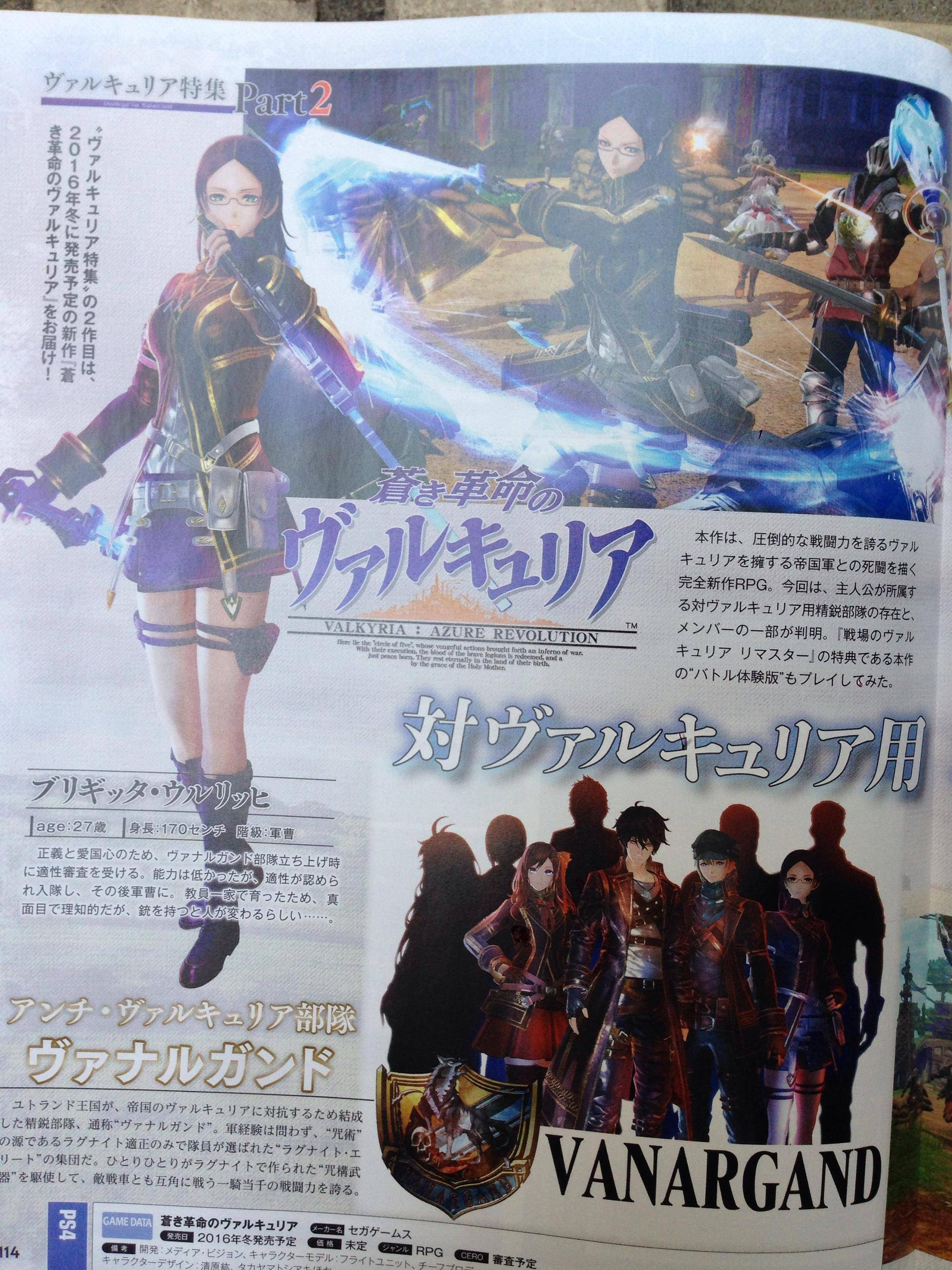 azure revolution famitsu translation