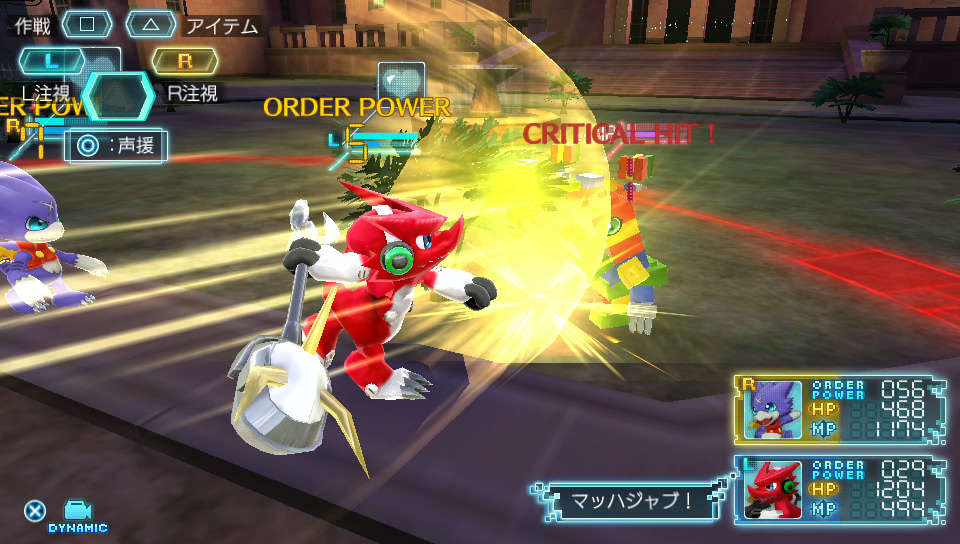 Digimon-World-Next-Order_2016_02-18-16_003