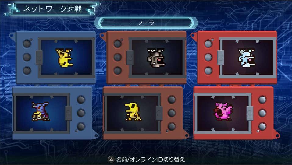 Digimon-World-Next-Order_2016_02-18-16_025