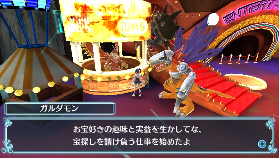 Digimon-World-Next-Order_2016_02-18-16_022