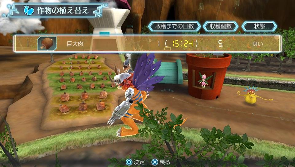 Digimon-World-Next-Order_2016_02-18-16_021