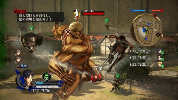 Attack on Titan game's March 24 update detailed - Gematsu