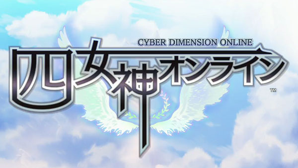 Cyberdimension Neptunia Online