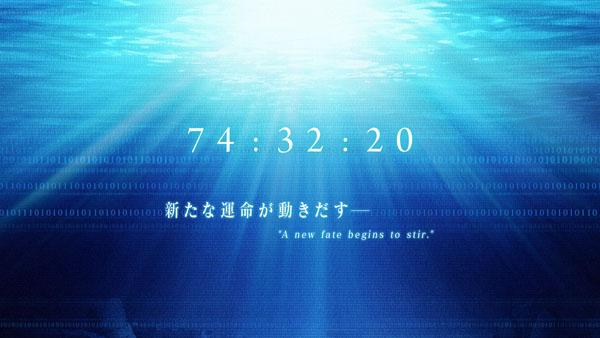 Fate Countdown