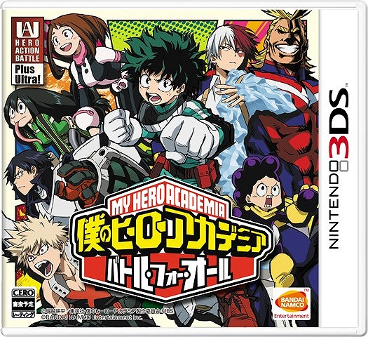 My Hero Academia Heroes: My Hero Academia For 3DS Launches May 19 In Japan