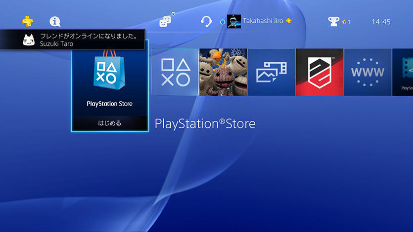 PS4 update 3 50 adds PC remote play, online notifications