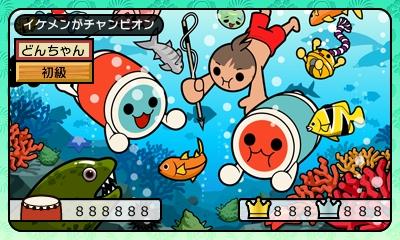 Taiko Drum Master: Doko Don! Mystery Adventure