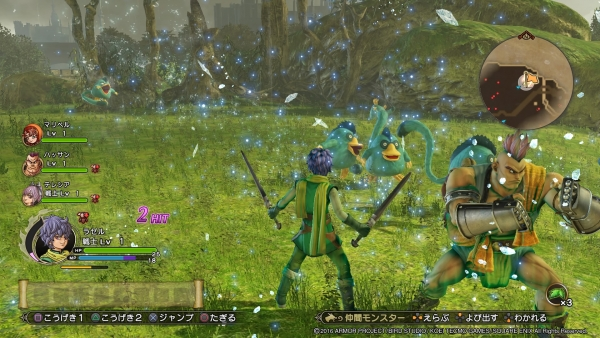 Dragon Quest Builder Ps Multiplayer