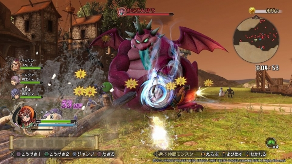 Dragon Quest Heroes II PS4 NEW