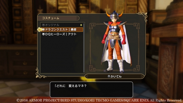 Dragon Quest Heroes Ii Details Various Fields Facilities Screenshots And Gameplay Playstation Universe More dragon quest 11 guides on gameranx playstation universe