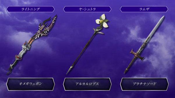 Dissidia Final Fantasy Arcade adds Garland - Gematsu