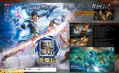 Dynasty Warriors Eiketsuden Announced – A Strategy RPG Musou Game?