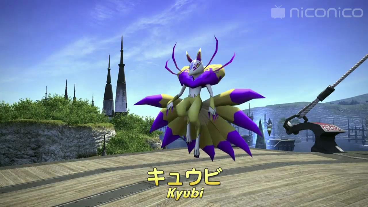 Final Fantasy XIV and Yo-kai Watch collaboration announced - Gematsu