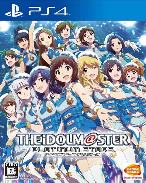 The Idolmaster: Platinum Stars