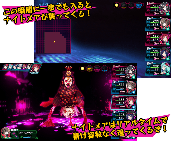 Divine Prison Tower: Mary Skelter