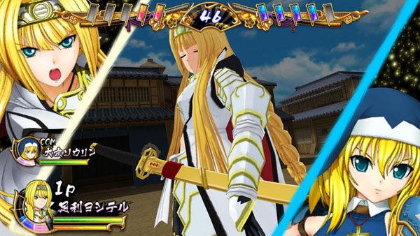 Sengoku Otome: Legend Battle