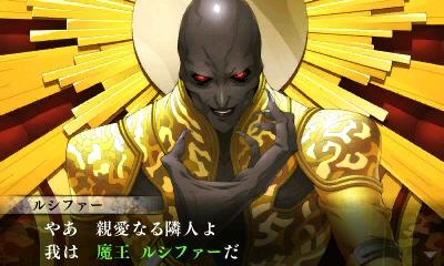 Shin-Megami-Tensei-IV-Apocalypse_2016_04-14-16_003