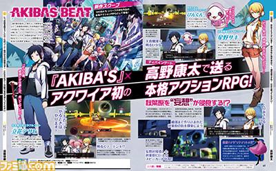 http://gematsu.com/wp-content/uploads/2016/05/Akibas-Beat-Ann-PS4-PSV-002.jpg