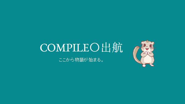 Compile O