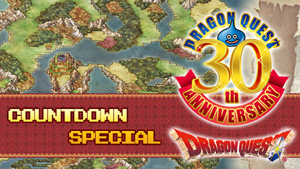 Dragon Quest 30th Anniversary Countdown Special