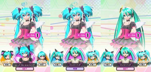 Hatsune miku project diva future tone details hairstyle - Hatsune miku project diva future ...