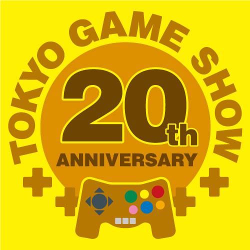 TGS 20th Anniversary