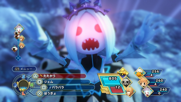 Square Enix, World of Final Fantasy
