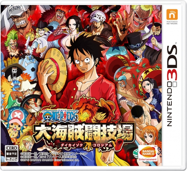 New One Piece Game For Nintendo 3DS