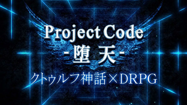 project code
