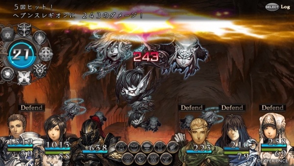 New Interpretation Stranger of Sword City