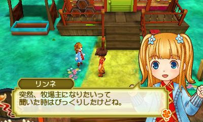 Story of Seasons: Good Friends of Three Villages