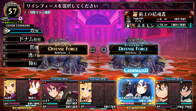 Coven-and-Labyrinth-of-Refrain_2016_06-16-16_027