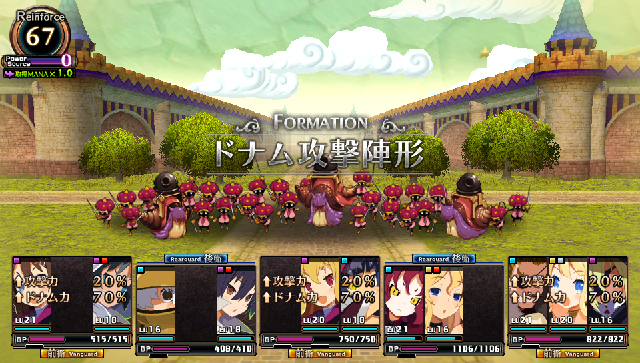 Coven-and-Labyrinth-of-Refrain_2016_06-16-16_030