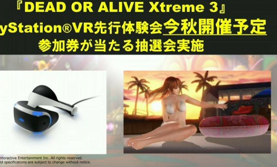 "Dead or Alive Xtreme 3 ""PlayStation VR Early-Hands On Event"""