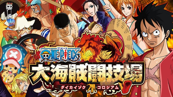 One Piece: Great Pirate Colosseum