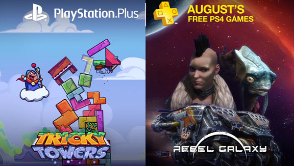 PlayStation Plus - August 2016