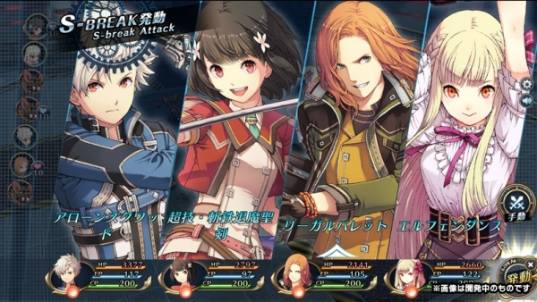 The Legend of Heroes: Akatsuku no Kiseki