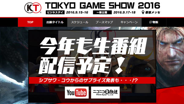 Koei Tecmo at TGS 2016