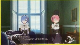 Re:Zero -Starting Life in Another World- Death or Kiss