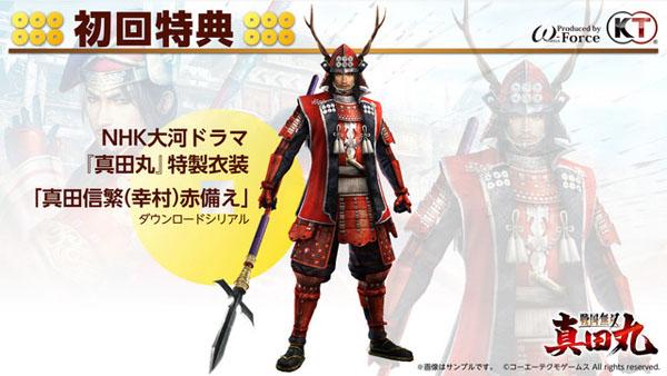 Un nouveau Samurai Warriors annoncé ! Samurai-Warriors-Sanada-Maru-Dated_08-04-16_002